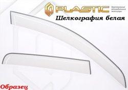 ветровики дверей шелкография серебро mazda ca plastic cx-5 фото